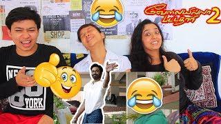 Velai Illa Pattadhaari 2 - Official Trailer | Dhanush | ASKD reaction