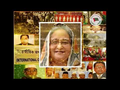 Development Works Under Sheikh Hasina