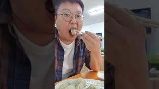 엄마랑 안흥찐빵 새우만두고기만두 먹기