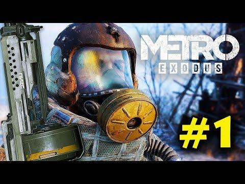 METRO EXODUS #1: CÙNG CHƠI GAME BẮN SÚNG HOT NHẤT 2019 !!! Đồ họa tuyệt đỉnh !!!