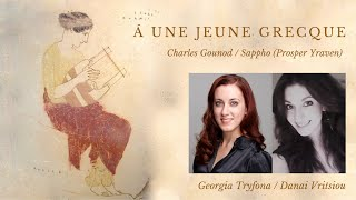 """A Song for Hellas"" 