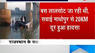 Bus falls in to Banas river in Rajathan's Sawai Madhopur district, 22 dead