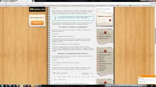 Как закрыть от индексации сайт, ссылку, страницу?