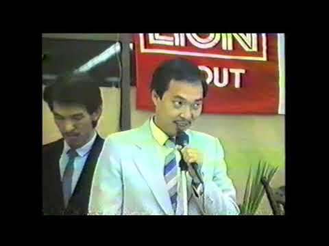 Klang Executive Club Tae Kwon Do Demonstration 1988 (Part 1)