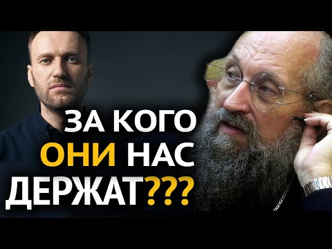 Навального мы больше не увидим. Анатолий Вассерман