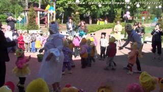 1 июня 2012 Праздник в детском саду  19, г.Зеленогорск
