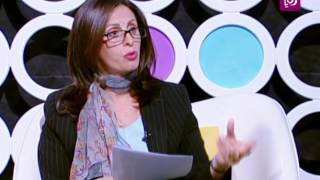 د. سيما كلالده - تأثير المواد الكيميائية على بلوغ ونمو الأطفال