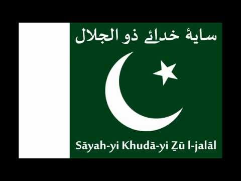 National Anthem of Pakistan  Qaumi Taranah  قومی ترانہ  Lyrics + Translation