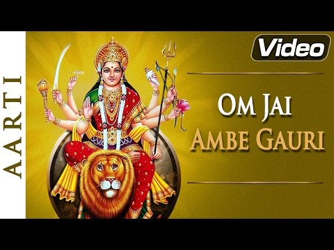 Om Jai Ambe Gauri - Aarti | Lyrics in Hindi and English | Bhakti Songs