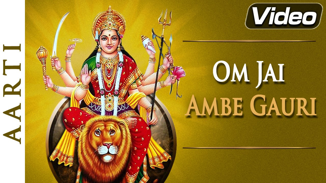Ambe Maa Aarti, Durga Maa Aarti Lyrics in English