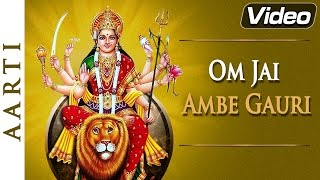 Om Jai Ambe Gauri - Popular Aarti in Hindi with Lyrics