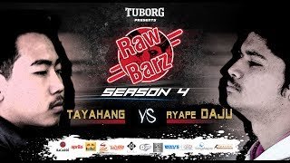 Tayahang Vs Ryape Daju (Official Battle) | Tuborg Presents RawBarz Rap Battle S4E3 (Nepali Video)