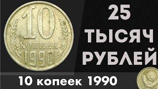 Консоль или ПК? Игровой ПК за 25 тысяч рублей!
