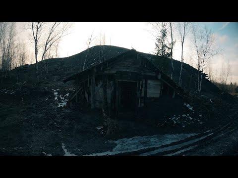 Добыча угля в г.Нелидово, Шахты, Тверская обл.