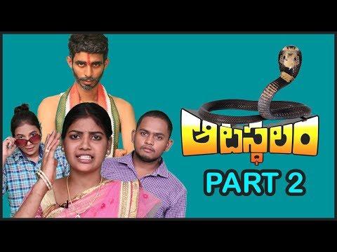 Atastalam The Funny Spoof of Rangasthalam | Myra Media