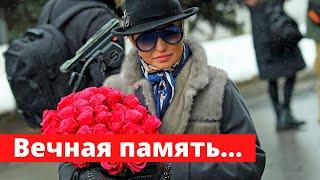 Ушел из Жизни Народный Артист России