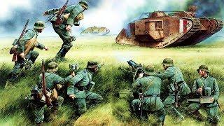 Первая мировая война (рассказывает историк Денис Козлов)
