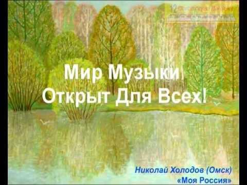 Cмотреть видео 8 марта Весеннее Поздравление Холодов_Белан СВРК СГС