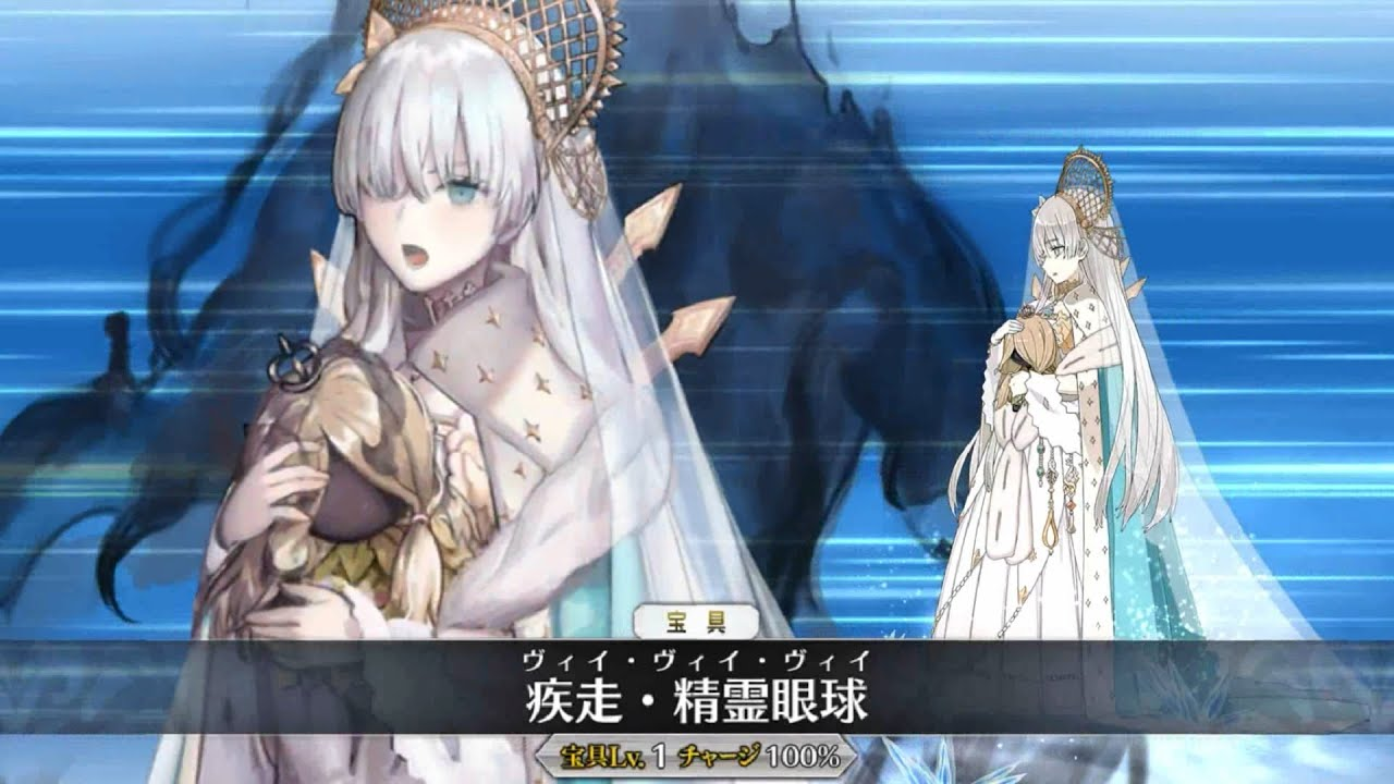 Fate Grand Order 60fps 4k 5 Anastasia Nikolaevna Romanova Animation Skill Np Demonstration Youtube Anastasia made appearance during the fgo2 first chapter of cosmos in the lostbelt. fate grand order 60fps 4k 5 anastasia nikolaevna romanova animation skill np demonstration