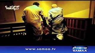 Qatl E Aam - Gunahgar Kaun,Promo - 14 April 2016