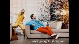 Georges Khabbaz - Ma Na22ayt / جورج خباز - ما نقّيت