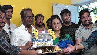 Tamizh Padam Success Continues | Mirchi Siva's Tamizh Padam 2.0 Movie Pooja
