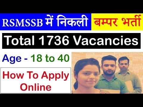 rsmssb-recruitment-2018---1736-pharmacist---www.rsmssb.rajasthan.gov.in