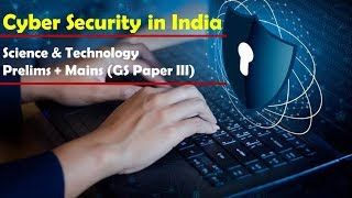 Cyber Security For UPSC/CSE/IAS