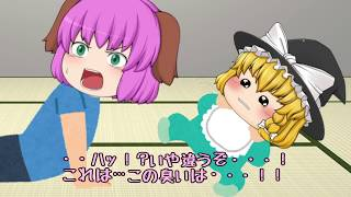 【ゆっくり茶番】霊夢と魔理沙が赤ちゃんに!?禁断の子育てパニック!!【クロ助の子育て奮闘記、後編】 thumbnail