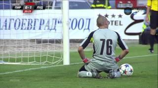 Alexander Vasilev   Goal against Pirin