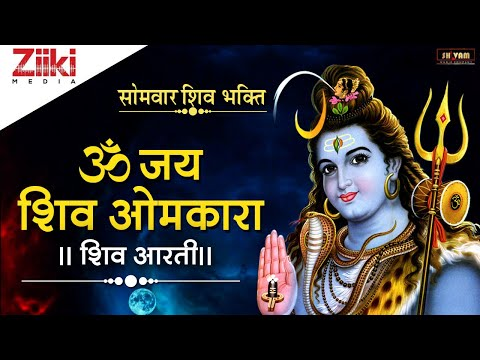 Video - https://youtu.be/t8Z5dEpsPXQ jai shiree mahadev 🙏🙏🙏🙏🙏🌹🌹🌹🌹🌹good morning to all bhagto ko 🙏🙏🙏🙏🙏