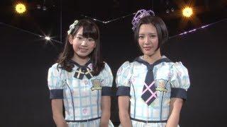 HKT48の公式チャンネル開設にあたって、 teamH 兒玉 遥、宮脇咲良からコ...