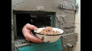 Тайны тюремной кухни. Чем кормят зеков