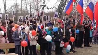 9 мая 2016 п. Илир , Братского района, Иркутской обл.