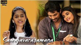 Praniti | AlaVaikunthapurramuloo - Samajavaragamana Full Song | Female Version | Thaman S