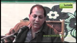 Taqdeer Aur Tadbeer by Syed Bilal Qutab at Qasim Ali Shah Academy (Part 2 of 4)