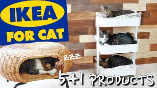 [IKEA]  5+1 Cat Products  not for cat but cat love