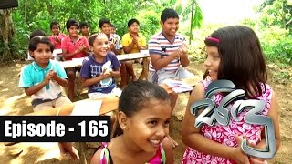 Sidu | Episode 165 24th March 2017
