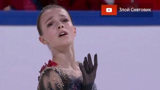 НАКОНЕЦ ТО Анна Щербакова ВЫИГРАЛА КОРОТКУЮ ПРОГРАММУ Гран При Китая 2019