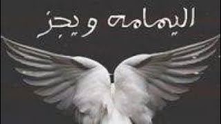   Free   Beat El yamamma wegz prod hadari ( Instrumental) Dj totti ¦ اليمامه  ويجز