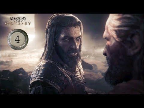 Assassin's Creed: Odyssey (Part 4) Trivia Walkthrough thumbnail