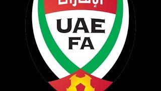 دعماً للمنتخب الإماراتي،، #فعلاً نستطيع