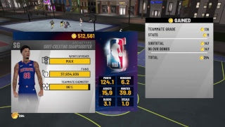 UPGRADING TO 99 OVERALL IMMORTALIZED RIGHT NOW IN NBA 2K19