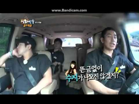 [CUT] 120916 [Shinhwa Broadcast Ep27]- Eric Mentioned Suzy.
