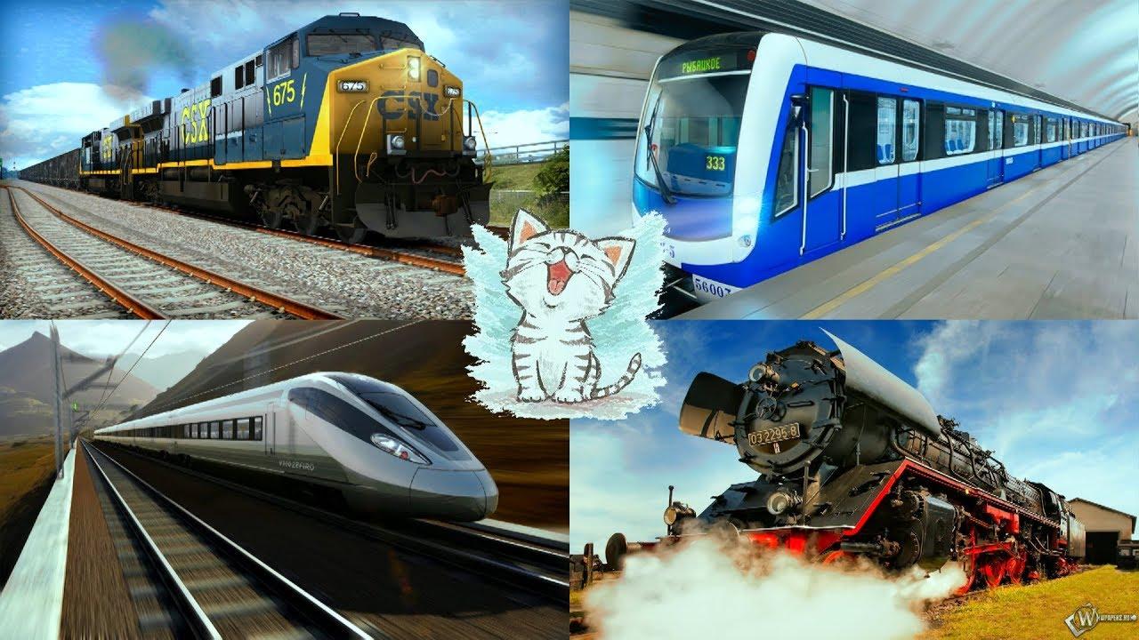 Изучаем поезда и железнодорожный транспорт для детей. Обучающее видео про поезда