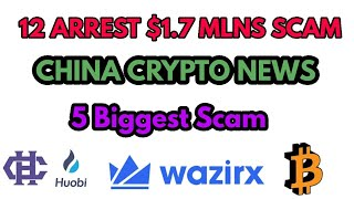 CRYPTO NEWS #96    5 BIGGEST SCAM, WAZIRX, CAMBRIDGE ANALYTICA, NEW YORK, ICELAND MINING FIRM, HUOBI