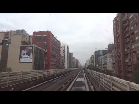 MRT - Taipei, TAIWAN