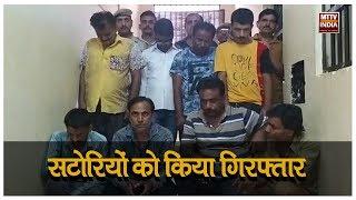 AJMER NEWS   दरगाह थाना पुलिस की सट्टे पर कार्रवाई   MTTV INDIA