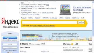 4.3.1. Как создать адрес электронной почты