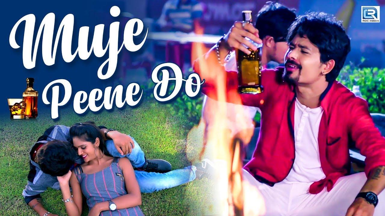 Download Mujhe Peene Do - New BEWAFA Song   Full HD VIDEO   New Hindi Song 2018   RDC Gujarati